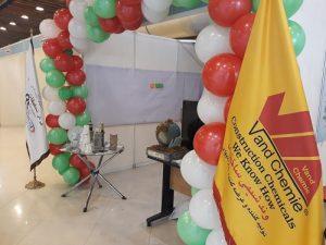 انجمن بین المللی بتن در نمایشگاه کار ایران