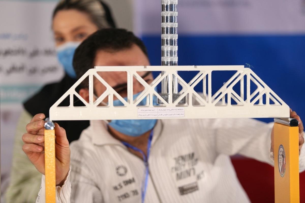 مسابقه پل ساخته شده با چاپگر سه بعدی